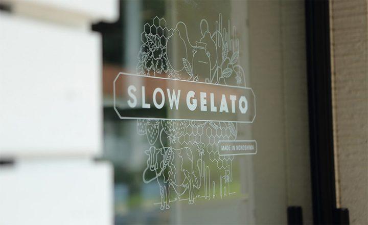 SLOW GELATO made in nonoshima